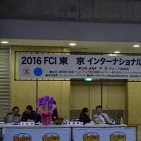 2016FCI東京インターナショナルドッグショー