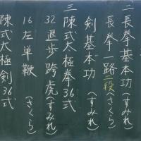 2017年2月19日(日)宝塚教室