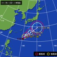 台風10号は来るのか?