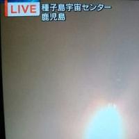 【H2B】種子島宇宙センターより打ち上げ!
