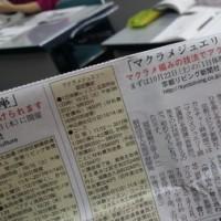 10/22(土)マクラメ体験会