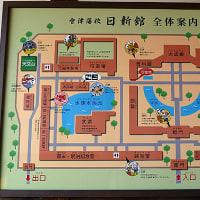 '16山岳部OB会(4) 終