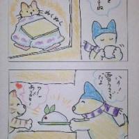 まるココの日々(33)