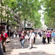 バルセロナ④