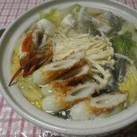 渡り蟹の出汁鍋