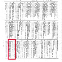 民主党その他政党まとめ53
