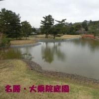 江戸期の『作事☆小堀遠州』と言う人物に付いて‥(^^)
