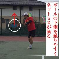 5/28(日)レッスンレポ  4時間でプレーを変える徹底反復レッスン(ボレー&スマッシュ)  〜才能がない人でもできるテニスブログ〜