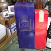 ボジョーレヌーボーの解禁日に送られてきたワイン