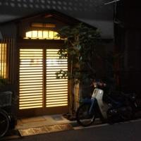 【gooブログお題参加】オススメの洋食屋を教えて! <三越前駅 徒歩3分 味のかつ平 さん