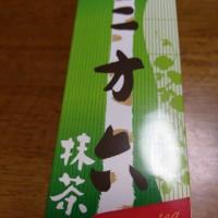 4/21今日のお弁当