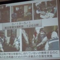 東日本大震災のその後 空自松島基地 石巻 女川 野蒜