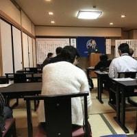 日田市倫理法人会 2016 年12月27 日(火) の連絡事項
