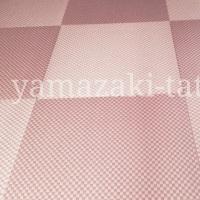 セキスイ美草 市松ピンク 琉球畳風