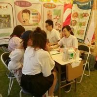 豊川おいでん祭にてお灸体験イベントを行いました