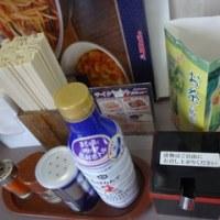【高坂のグルメ・021】山田うどん 高坂店  ~ミニ丼セット(ミニかつカレー丼)~