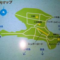 星野リゾート リゾナーレ小浜島⑦
