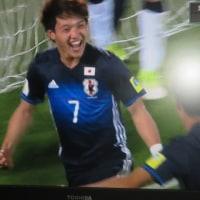 U20ワールドカップ日本決勝トーナメントへ!