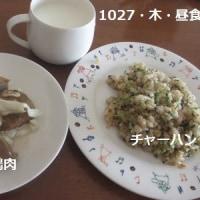 今日の食事 1027 夕食、芋煮汁