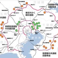 6つの高速道がつながり、圏央道、9割開通。