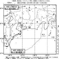 今週のまとめ - 『東海地域の週間地震活動概況(No.52)』など