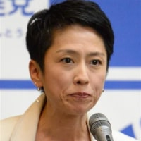 蓮舫代表の民進党からの立候補は自殺行為だ