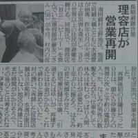 日刊スポーツにいい話が掲載されてました。