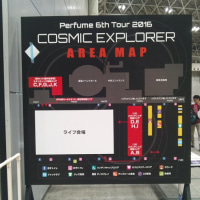 Perfume 6th Tour 2016 COSMIC EXPLORER in 幕張メッセ(2)