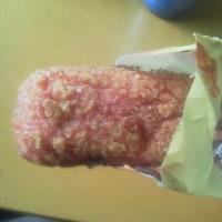 ミスタードーナツ『二度うまカレーパン』
