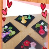 花いちごで、大人気なレクリエーション!(作品)