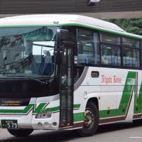 新潟 H579-I