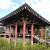 【旅】会津八一の奈良 ~中宮寺~