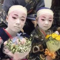 祇園恋しや!