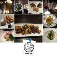 肉和食と野菜料理 朝倉
