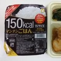 ファミマの冷凍宅配弁当と過食
