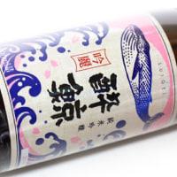 ◆日本酒◆高知県・酔鯨酒造 酔鯨 純米吟醸 吟麗 くじらラベル 限定品 ピンク・バック・スプリング・バージョン