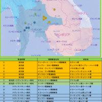 北タイ陶磁の源流考・#24