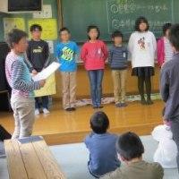 4月28日(金)児童会がんばるぞの会