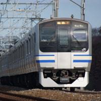 2017年1月18日 総武本線 物井 E217系 Y-101編成