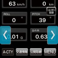 BLITZ Smart-B.R.A.I.N/スマートブレイン 取り付け完了!!