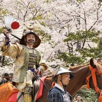 江戸時代から続く祭典 岡崎を代表する「家康行列」