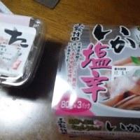 光ちゃん泊まりました、夕飯は手巻き寿司、豆苗サラダ栄養あるね