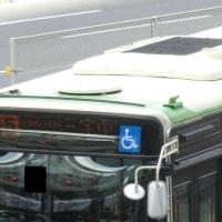 大阪市バスのローマ字併記表示、広まる