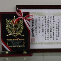 大実触れ合い隊が青少年ボランティア賞を受賞