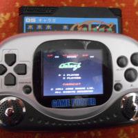 GAME PORTER (携帯型ファミコン互換機)