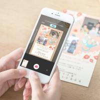 年賀状をスマホで撮るだけで簡単に住所録を作成できるアプリ「カシャポ」