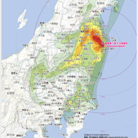 新・日本地図