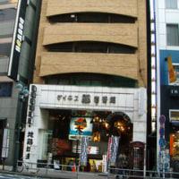 山手線渋谷駅(神南一丁目 通り東側雑居ビル)