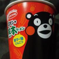 子ぶたが熊本を応援!!