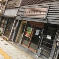 2016/09/27 タンタンタイガー@蔵前(汁なし担々麺)